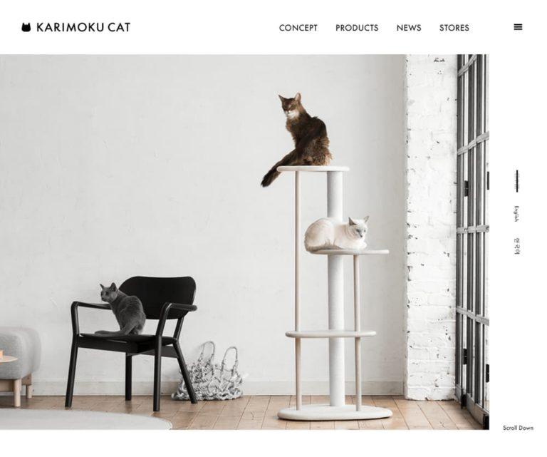 KARIMOKU CAT - カリモクの猫用木製家具