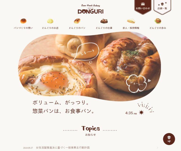 どんぐり|札幌の焼きたてパンの店