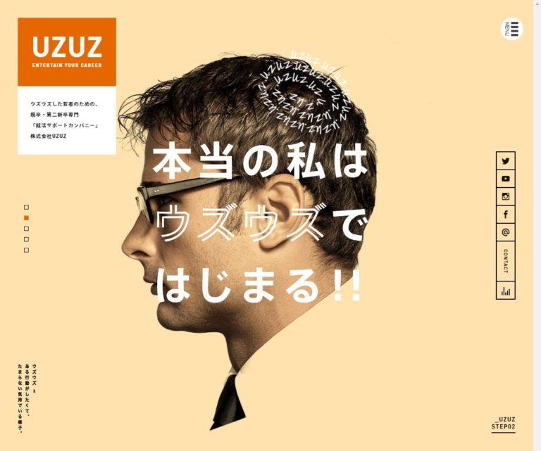 UZUZ|第二新卒・既卒・フリーターの就活/転職サポート