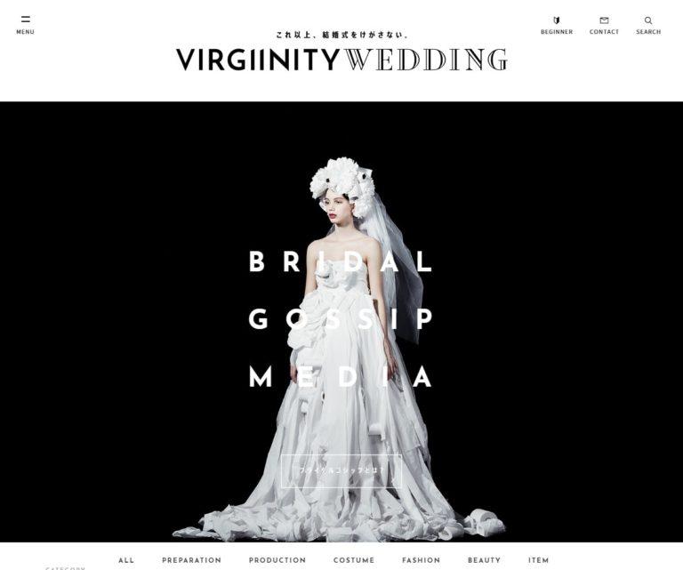 VIRGIINITY WEDDING (ヴァージニティー・ウェディング)