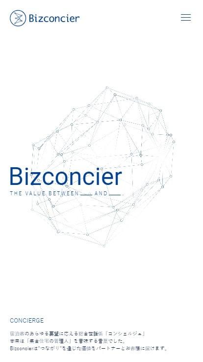 株式会社Bizconcier(ビズコンシェル) | コンサルティング・事業開発・エージェンシー