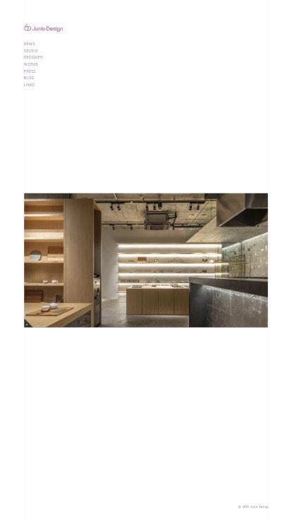 橋本潤 - Junio Design