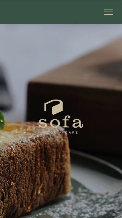 sofa BOOK AND CAFE