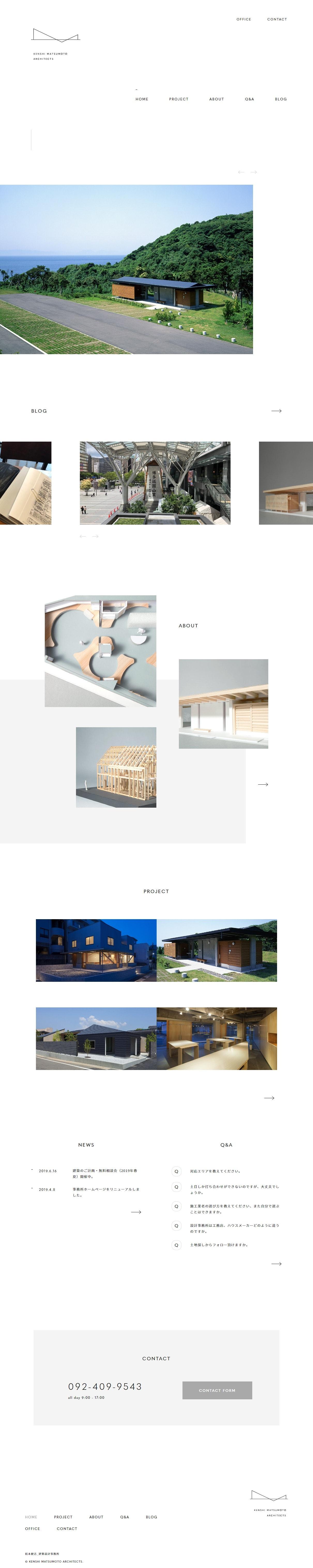 KENSHI MATSUMOTO ARCHITECTS(松本健志_建築設計事務所)