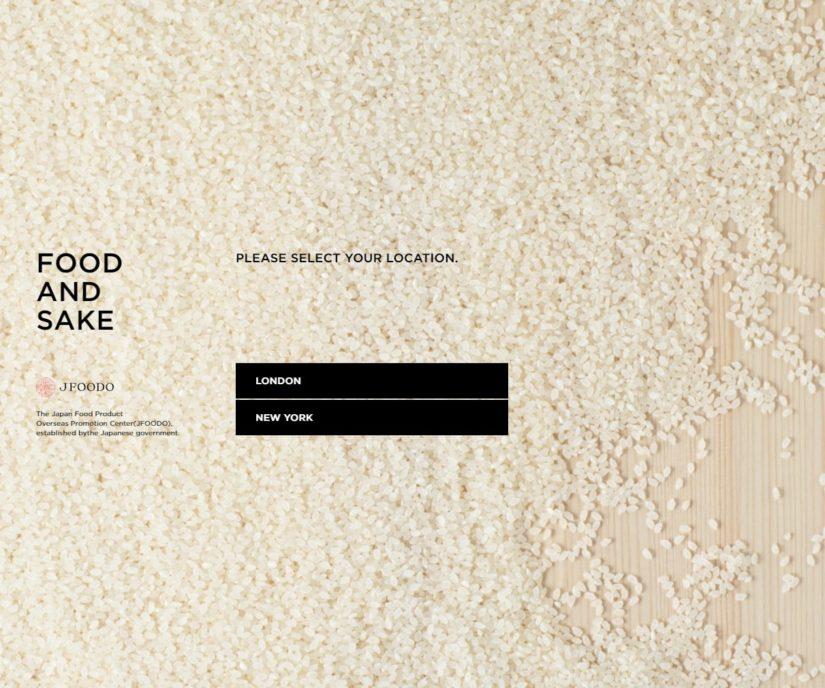 FOOD AND SAKE