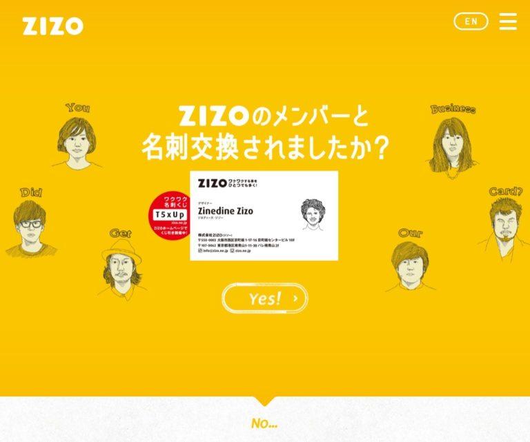 株式会社ZIZO|東京・大阪・名古屋のWeb制作・デザイン会社