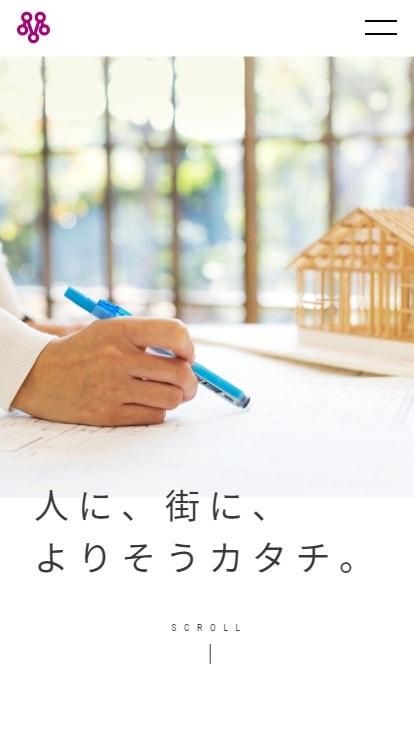 前田組大阪の建設会社 - 寝屋川市-