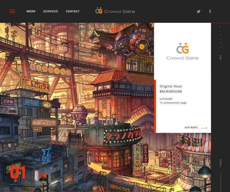 ハイクオリティなゲームグラフィック制作なら | クラウドゲート株式会社 | Crowd Gate