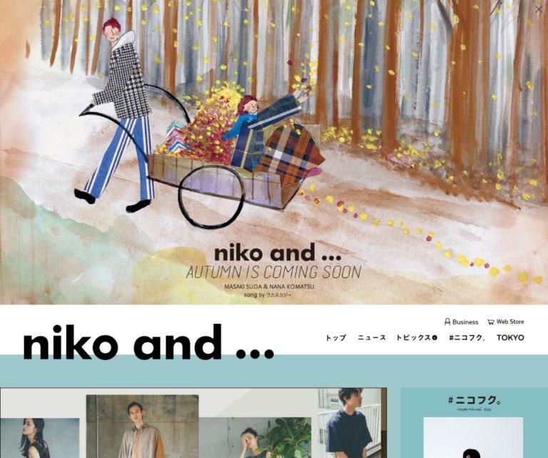 ニコアンド(niko and ... )オフィシャルブランドサイト