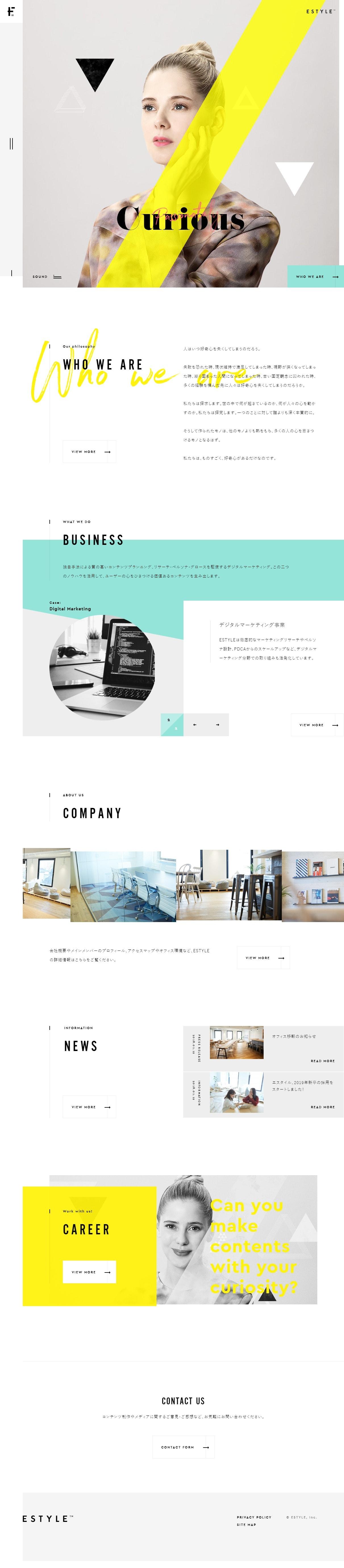 ESTYLE,Inc. | 株式会社エスタイルのコーポレートサイト