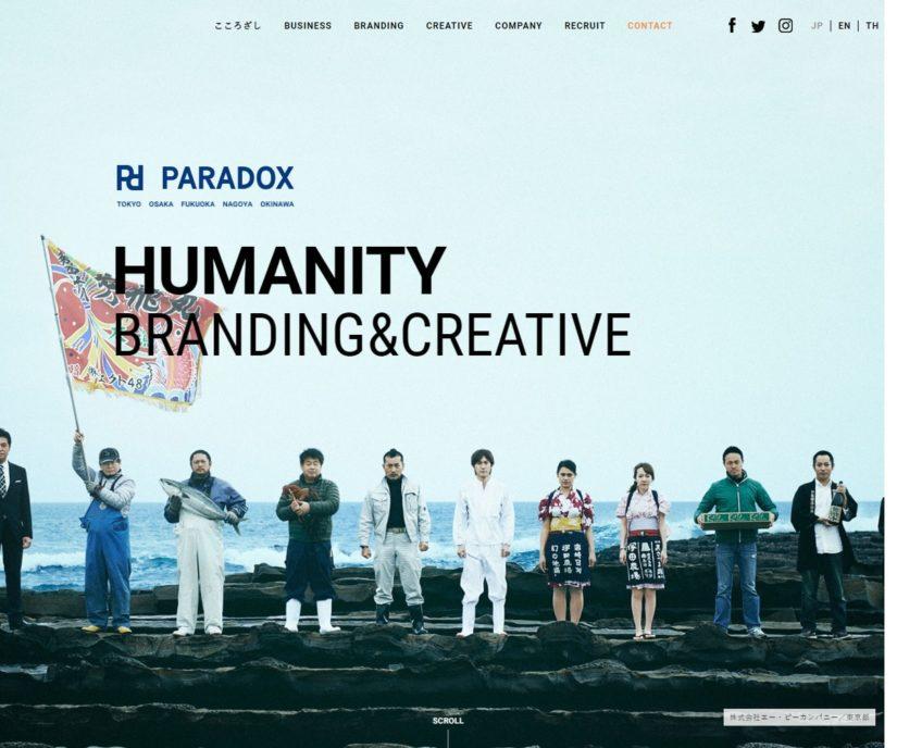 株式会社パラドックス/PARADOX Corp