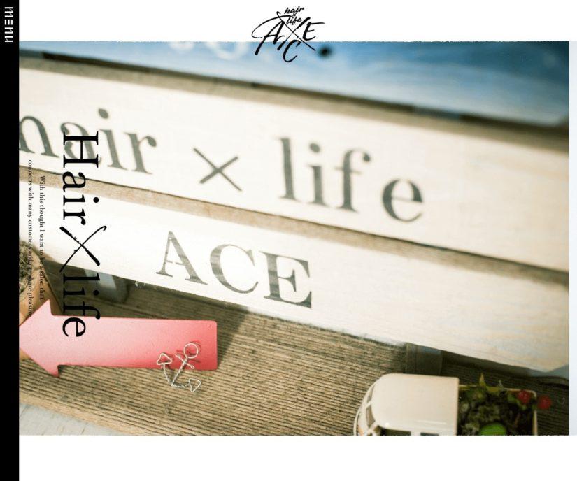 津市久居の美容室|hairxlifeACE(ヘアー×ライフ エース) ヘアカット&スタイリング