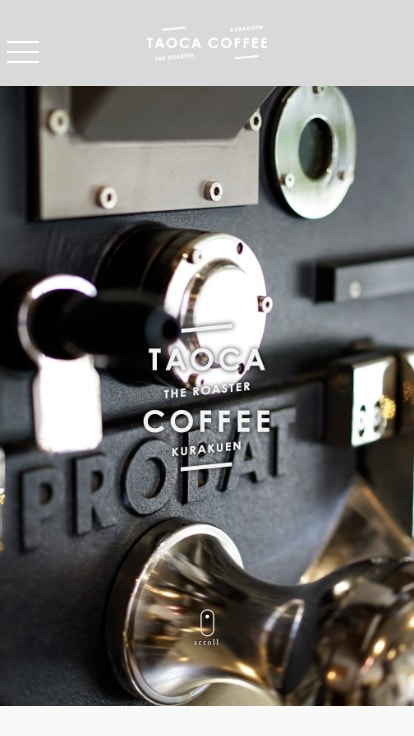 TAOCACOFFEE タオカコーヒー | 西宮・苦楽園・神戸にある自家焙煎スペシャルティコーヒー専門店