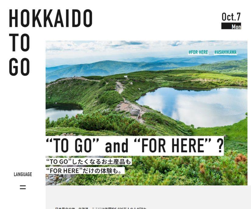HOKKAIDO TO GO