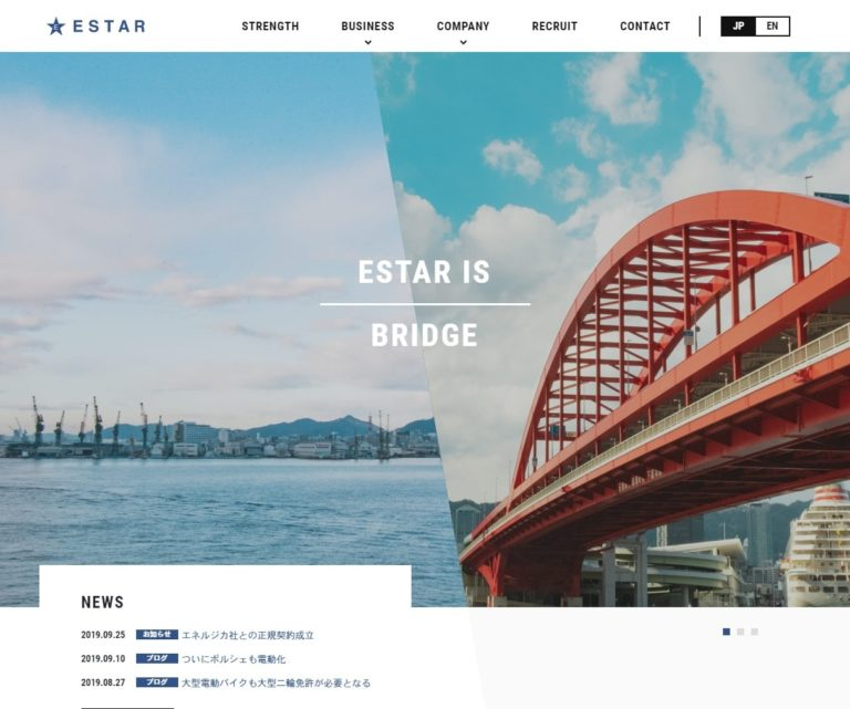 株式会社エスター|ESTAR, Inc. KOBE