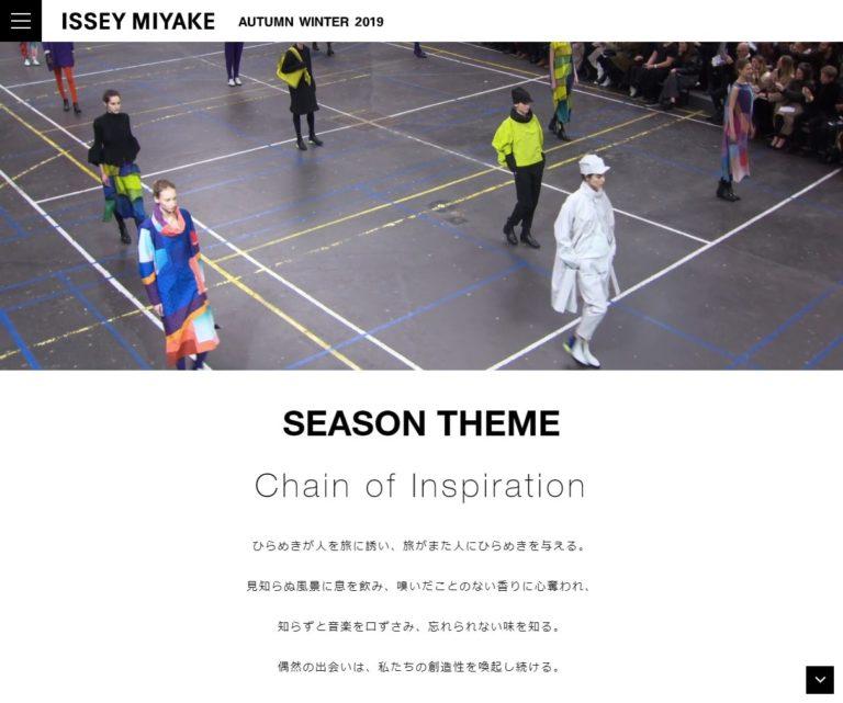 AUTUMN WINTER 2019 | ISSEY MIYAKE