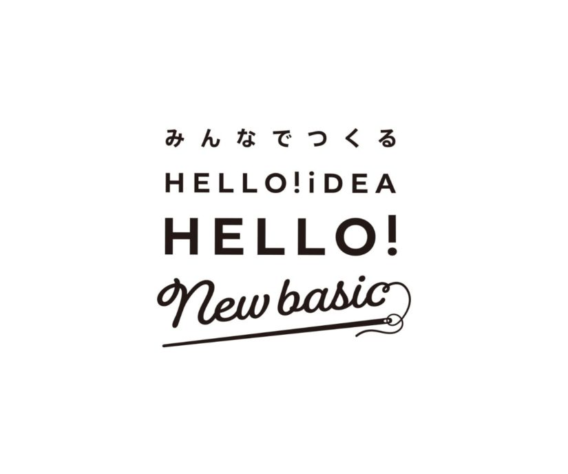 みんなでつくる HELLO! iDEA HELLO! New basic|studio CLIP
