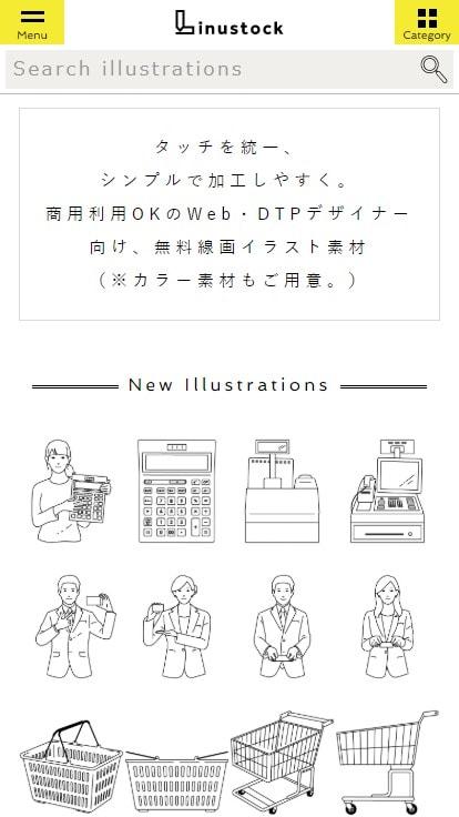 シンプルな線画イラスト素材は「Linustock」- 無料ダウンロード