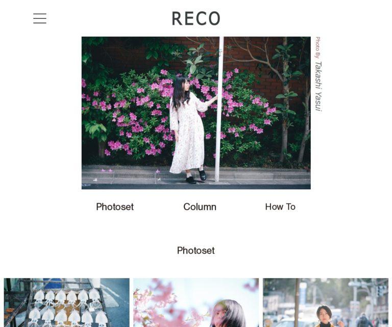 RECO | Capture the Moment -写真をもっと楽しくする
