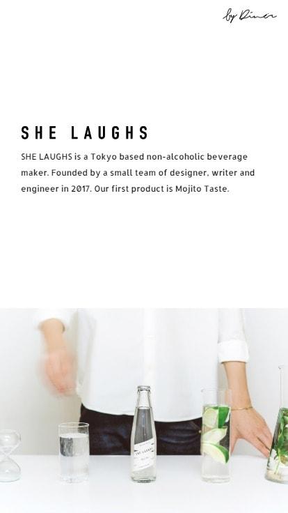 SHE LAUGHS 素面飲料|ノンアルコール飲料ブランド