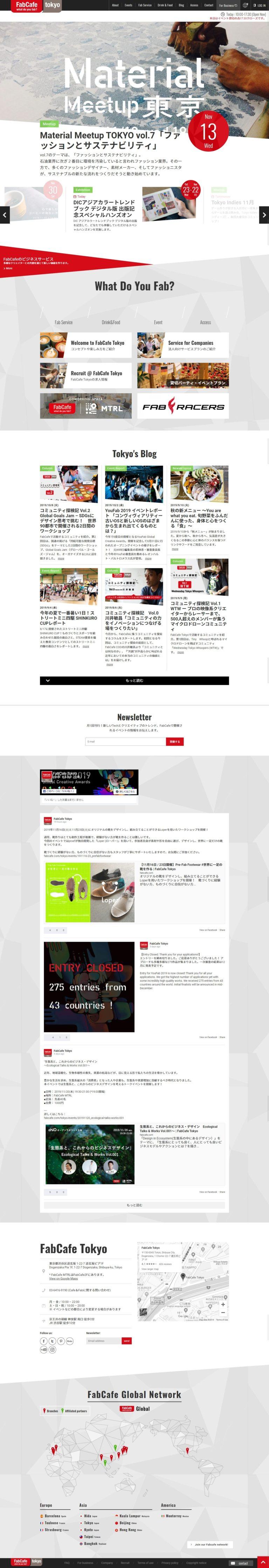 FabCafe Tokyo | 3Dプリンタとレーザーカッターが使える渋谷のカフェ