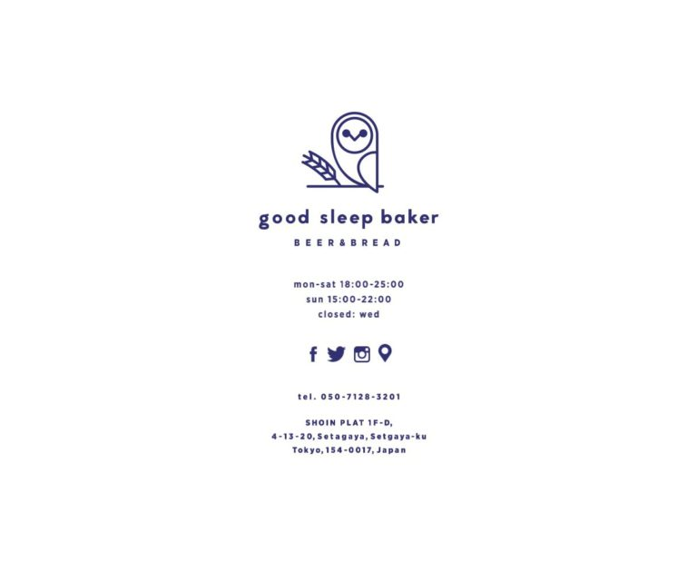 good sleep baker