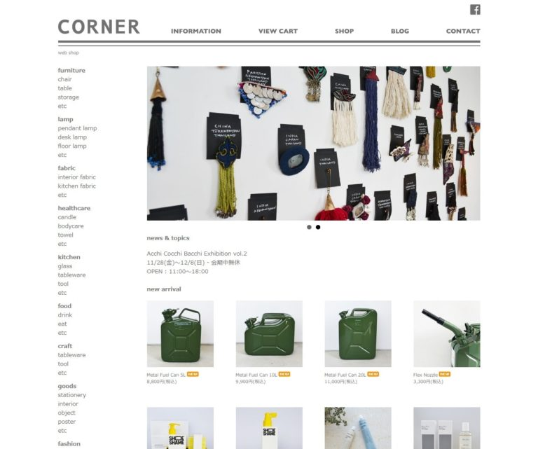 corner web store