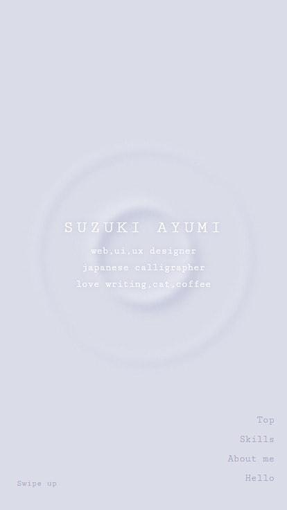 スズキアユミ Suzuki Ayumi - Portfolio