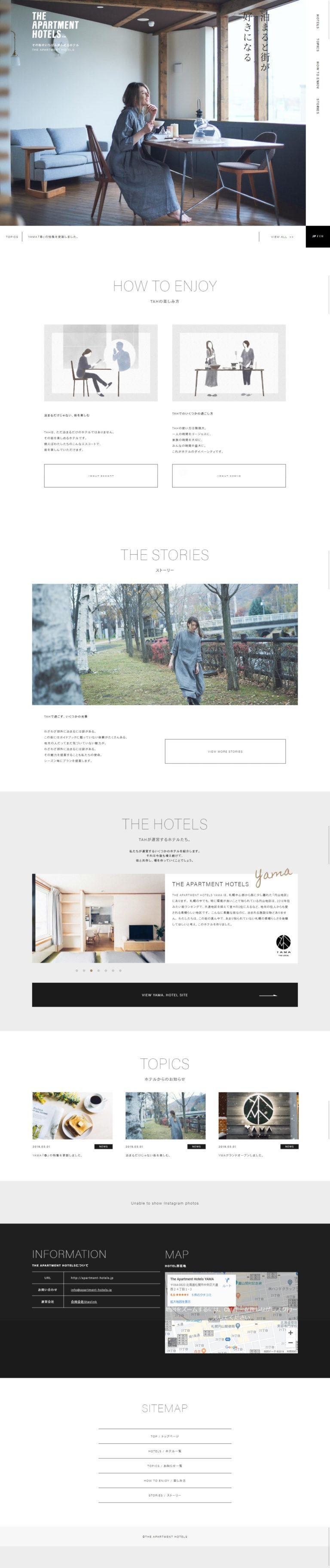 ザアパートメントホテルズ【公式】|その街をいちばん楽しめるホテル