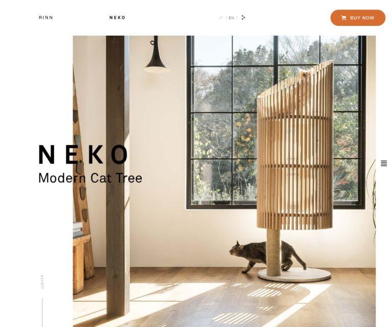 Modern Cat Tree NEKO