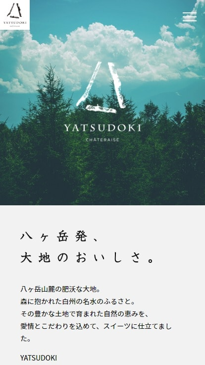 YATSUDOKI