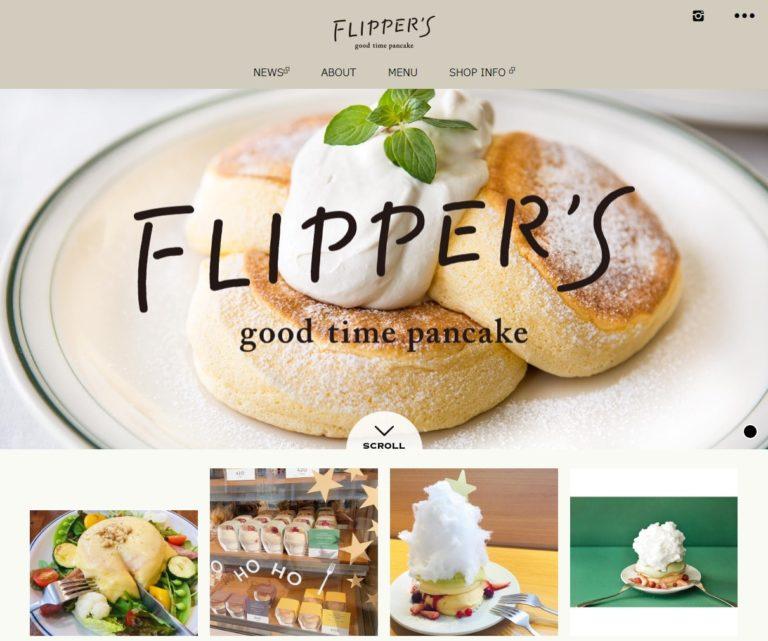 FLIPPER'S | フリッパーズ