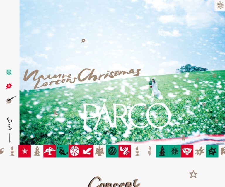 Nature Letters, Christmas|PARCO