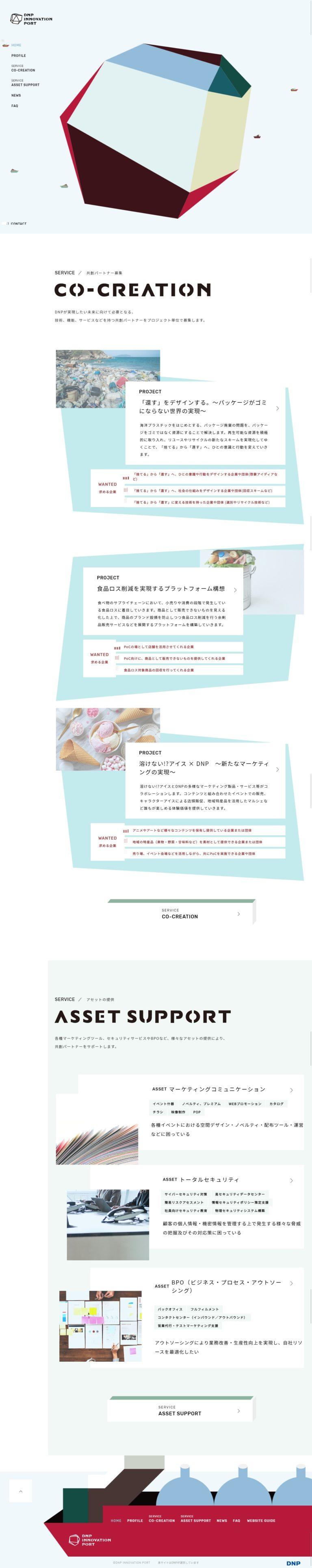 DNP INNOVATION PORT-大日本印刷株式会社