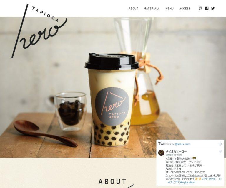 TAPIOCA HERO | 大阪・難波&梅田の台湾本場タピオカミルクティー専門店 | タピオカヒーロー