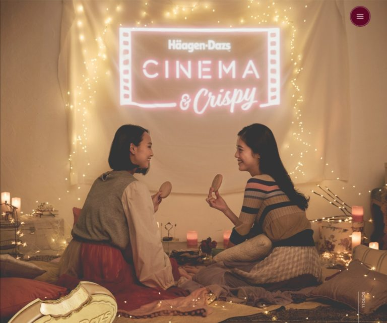 CINEMA & Crispy|ハーゲンダッツ Haagen-Dazs