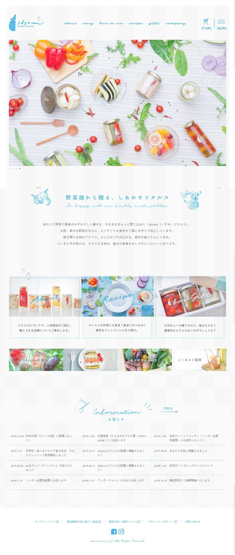 idsumiのピクルス|泉州野菜のピクルス|大阪のお土産