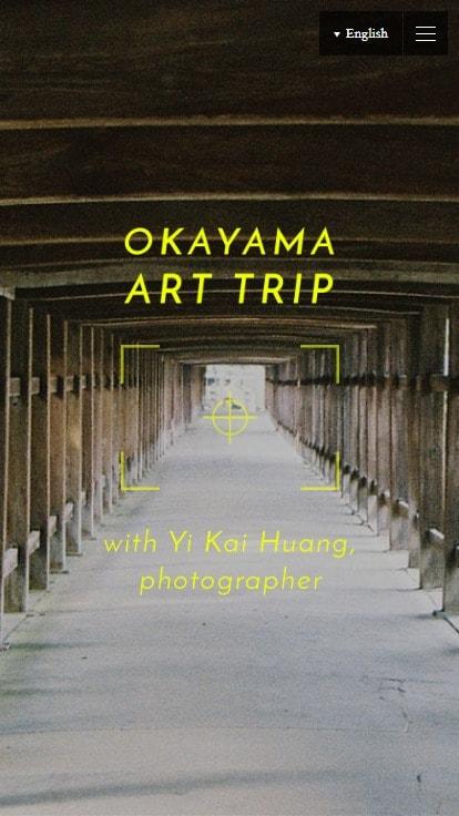 OKAYAMA ART TRIP with Yi Kai Huang, photographer
