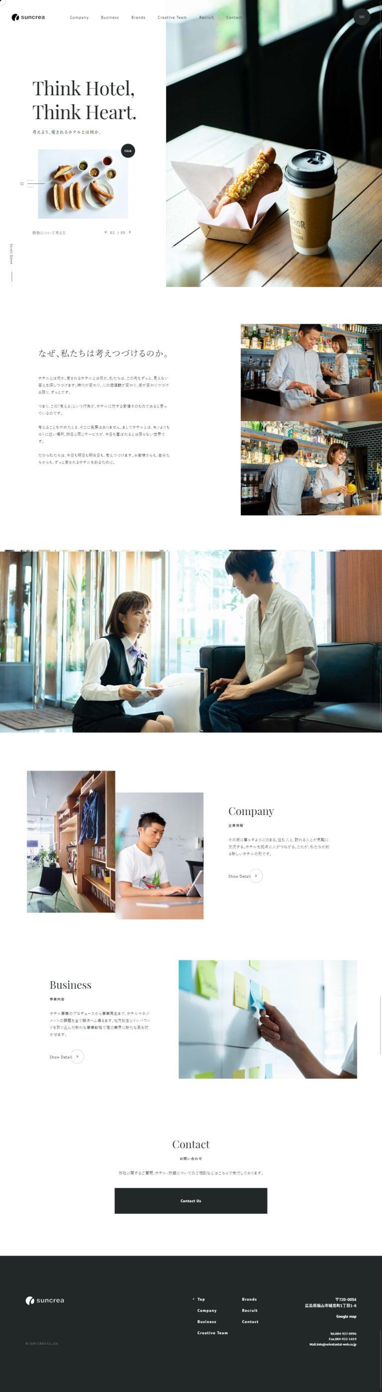 株式会社サン・クレア - SUN-CREA Co.,Ltd.