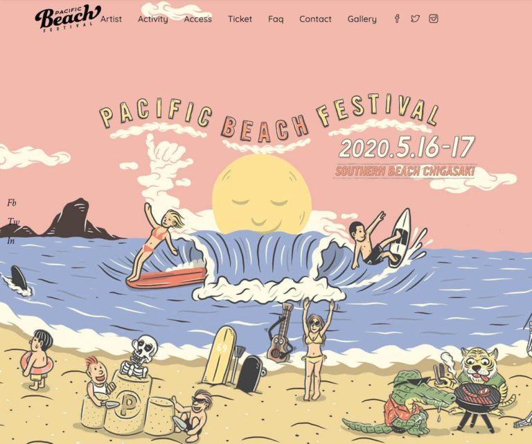 PACIFIC Beach FESTIVAL | パシフィック ビーチ フェスティバル
