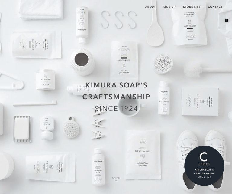 KIMURA SOAP'S CRAFTSMANSHIP|木村石鹸 C SERIES(Cシリーズ)
