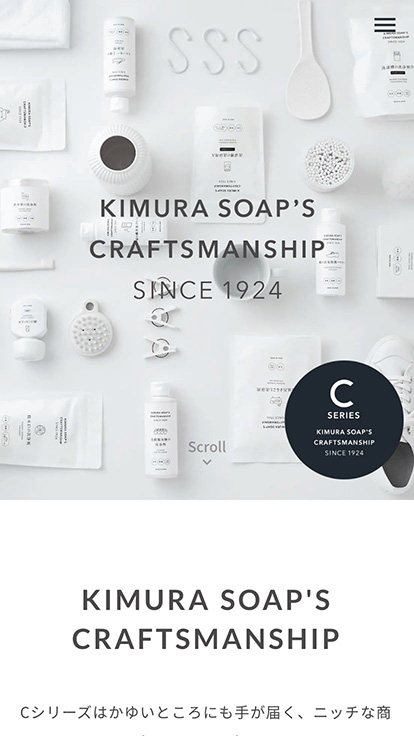 KIMURA SOAP'S CRAFTSMANSHIP 木村石鹸 C SERIES(Cシリーズ)