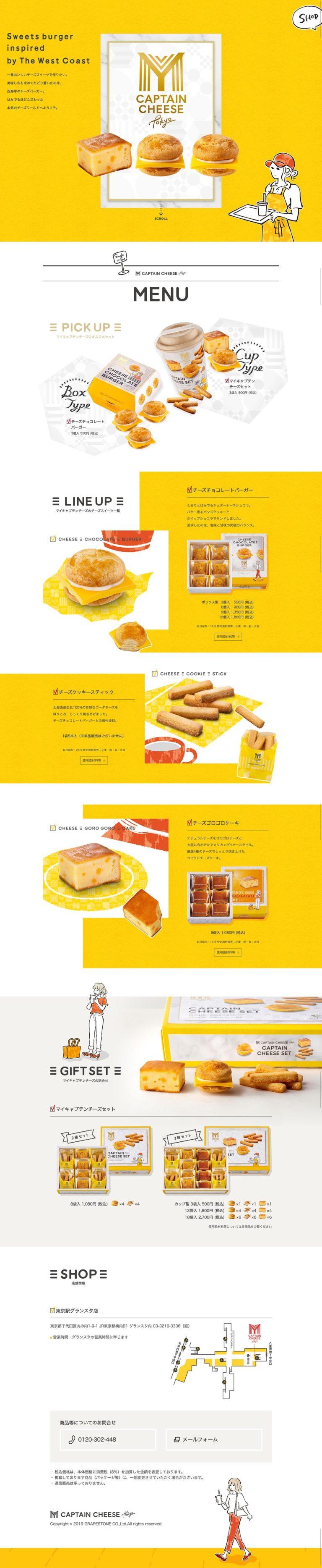 チーズスイーツ専門店 MY CAPTAIN CHEESE TOKYO