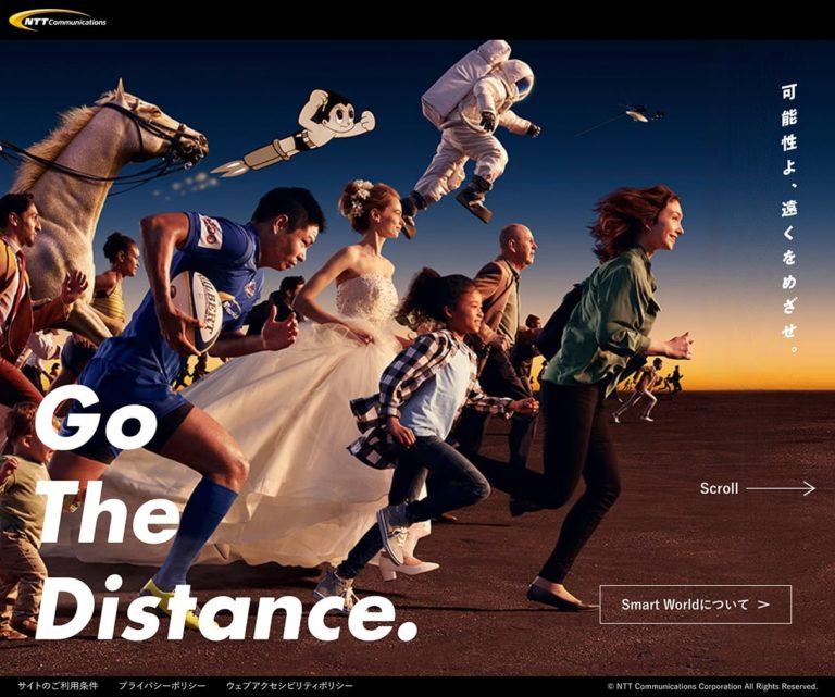 Go the Distance. | NTTコミュニケーションズ 企業情報