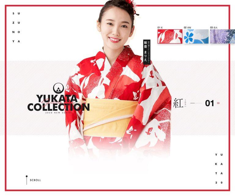 鈴乃屋ゆかたコレクション2020|きもの鈴乃屋