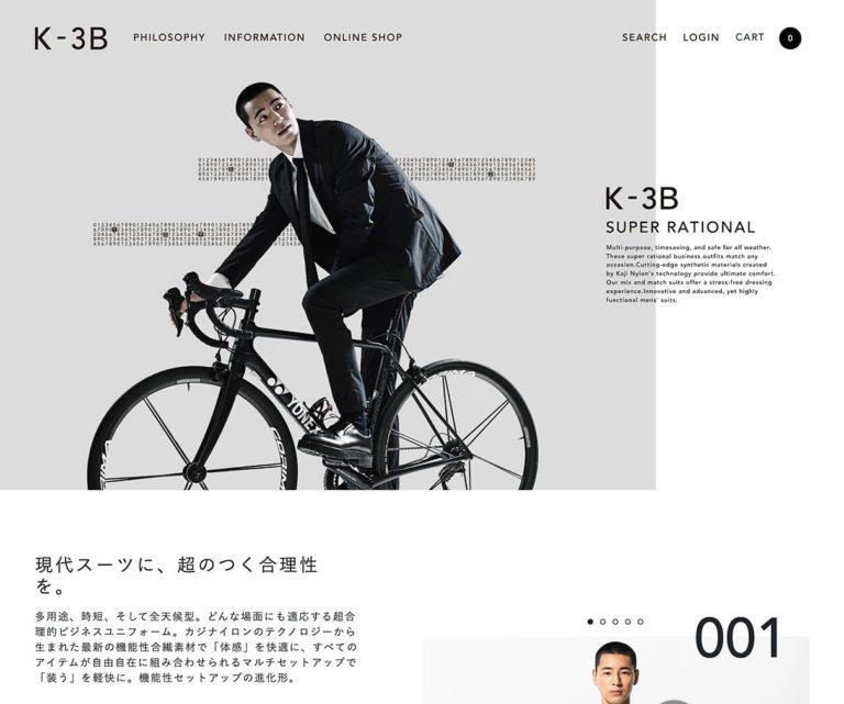 K-3B | 現代スーツに、超のつく合理性を。