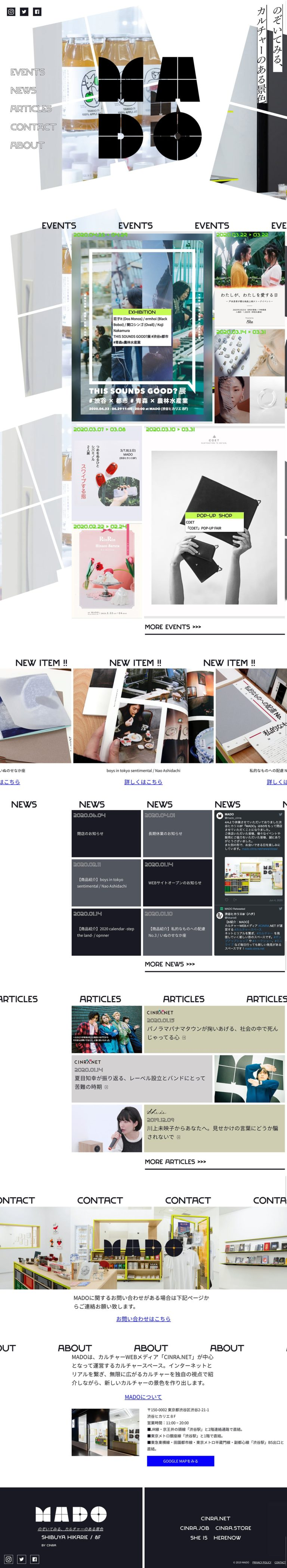 MADO | CINRAが運営する渋谷ヒカリエ8Fのカルチャースペース