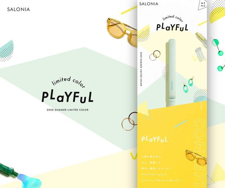 PLAYFUL | 美容家電ブランド【SALONIA(サロニア) 】公式サイト