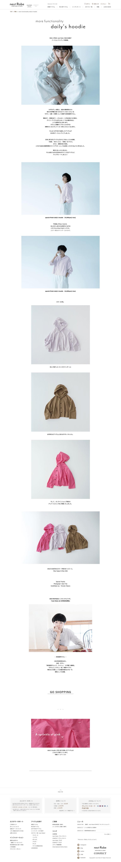「nest Robe de わがままな別注」カムバック企画|nest Robe ONLINE SHOP