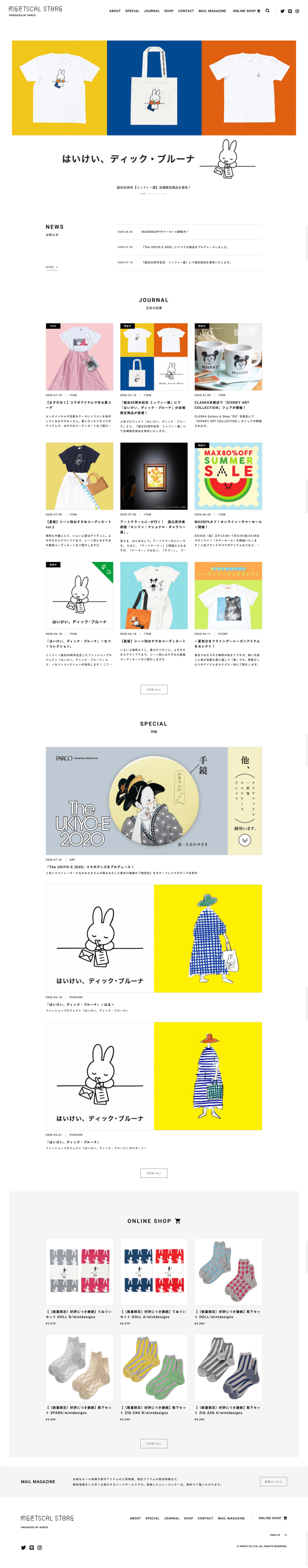 MEETSCALSTORE | Prodced by PARCO